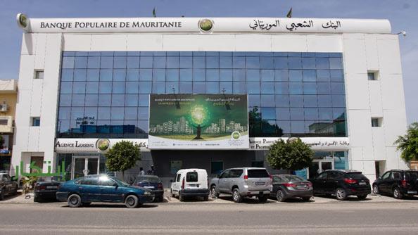 Ouverture d'une Agence Commerciale de la BPM à la SOCIM à Nouakchott