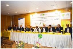 Forum International de l'Economie et de la Finance Islamique à Nouakchott