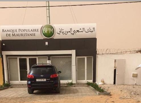 La BPM (Banque Populaire de Mauritanie) ouvre les portes de sa nouvelle agence MOSQUEE ENOUR à Nouakchott.