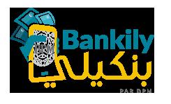 EXCLUSIVITE : La Banque Populaire de Mauritanie crée sa Banque Mobile BANKILY