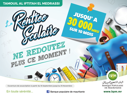 Banque Populaire de Mauritanie (BPM) : avis au public