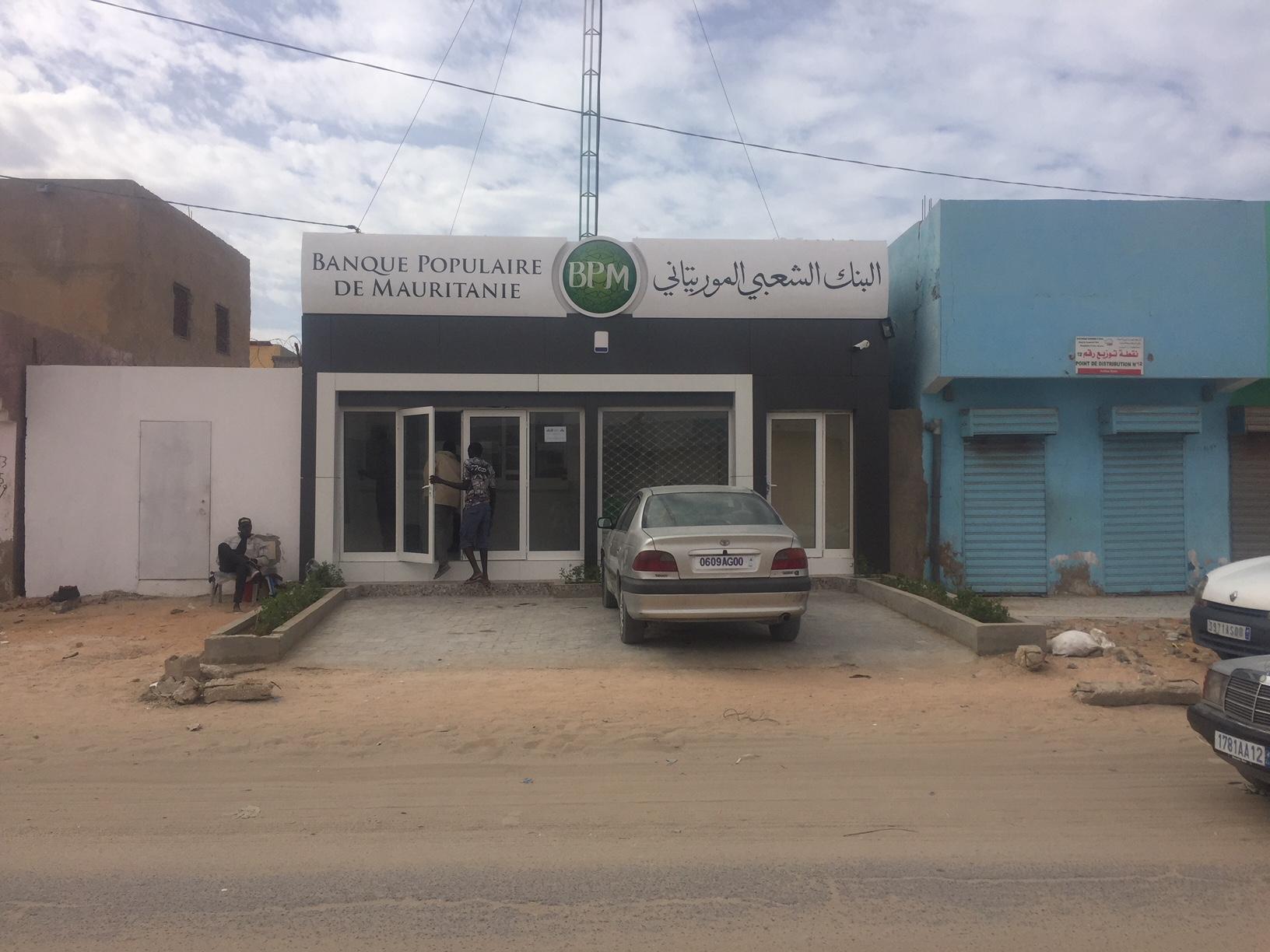 Agence Dar Naïm