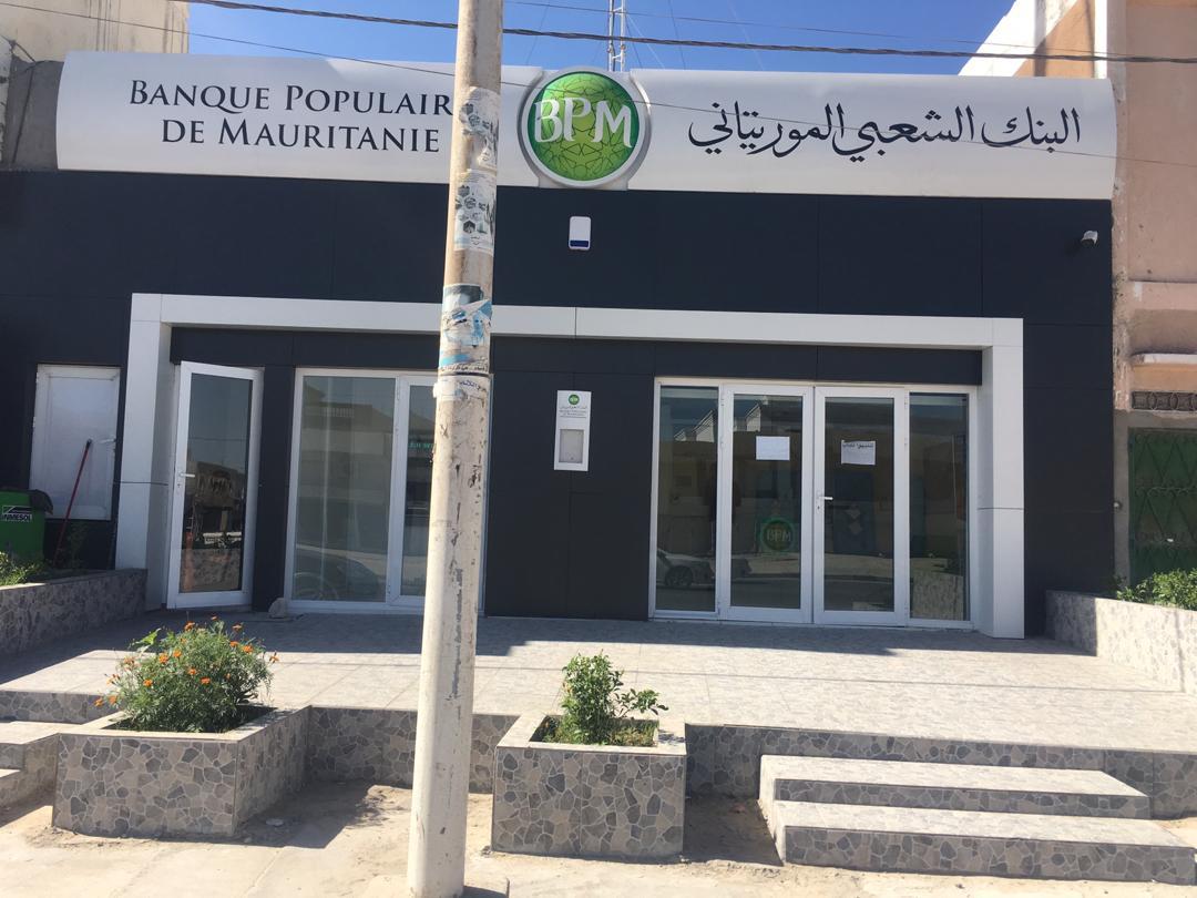 Agence Nouadhibou Doubai