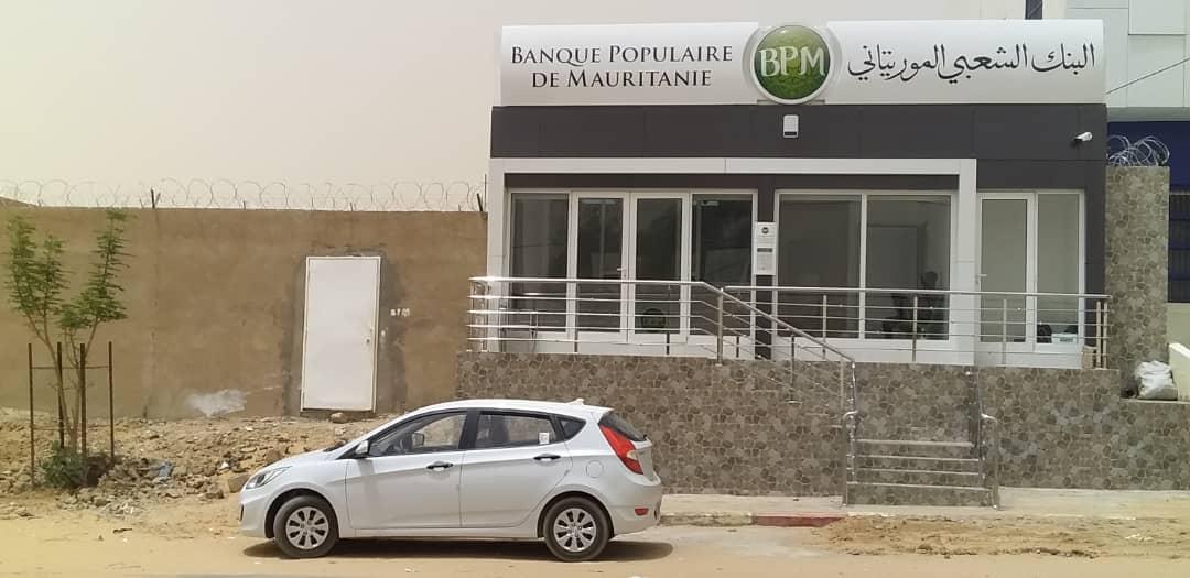 Agence Kaédi
