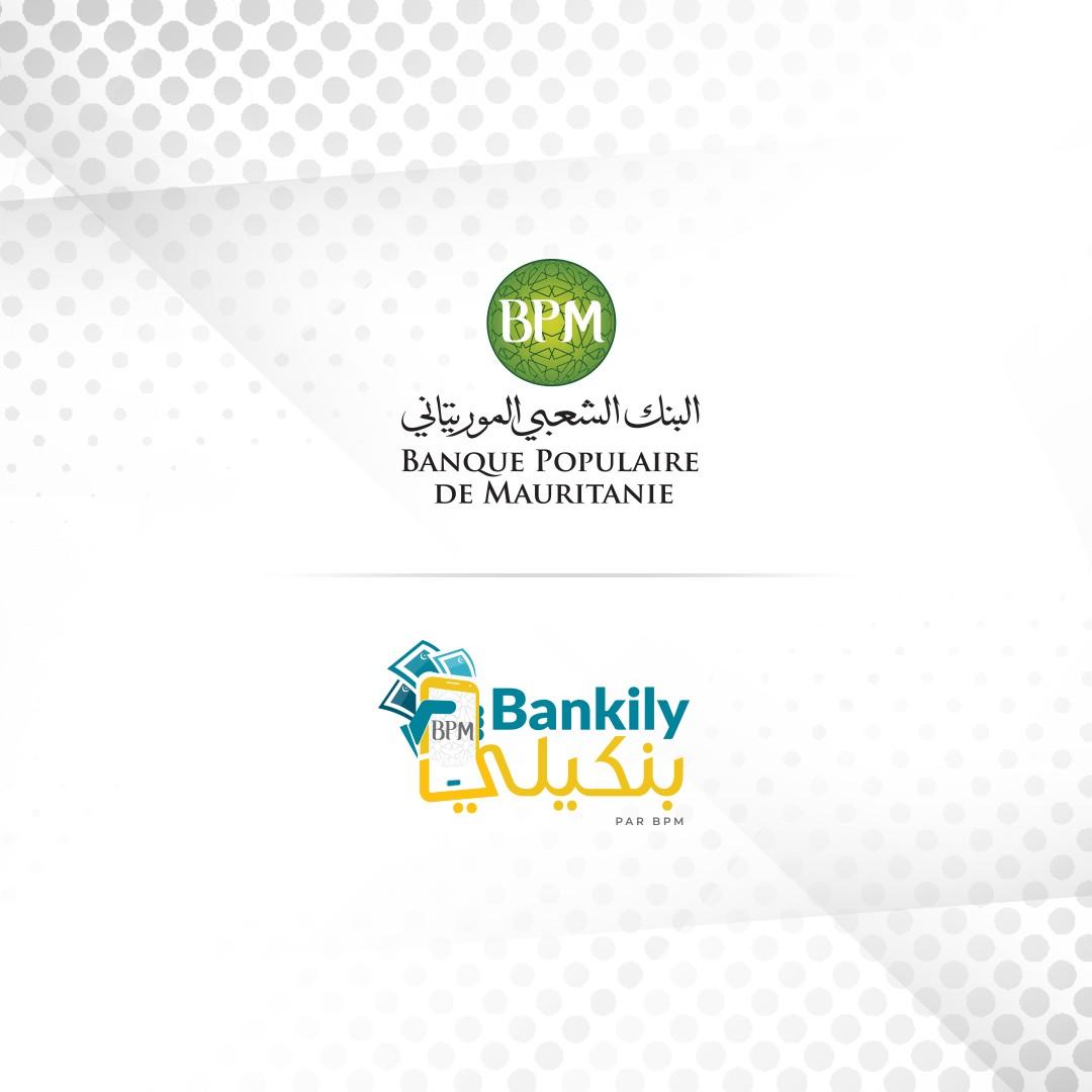 La Banque Populaire de Mauritanie répond aux questions du grand public au sujet de BANKILY